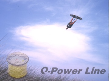 Q-powerline kite lines
